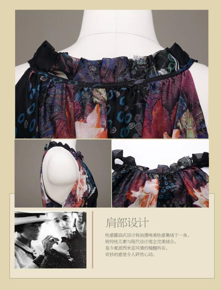 casual dress (11)