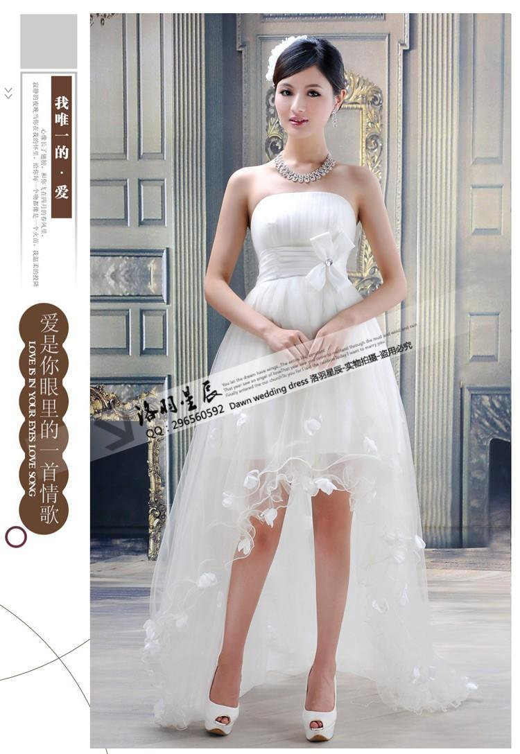 Long And Short In Front Of A White Paragraph Soft Net Bridal Dress ...