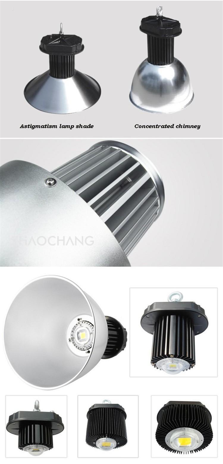 10w led high bay light (13)