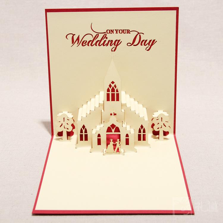 3d Sweet Wedding Greeting Cards Handmade Paper Sculpture Creative Romantic Gift Valentine S Day Wedding Invitations Happy Birthdays Cards Holiday Card