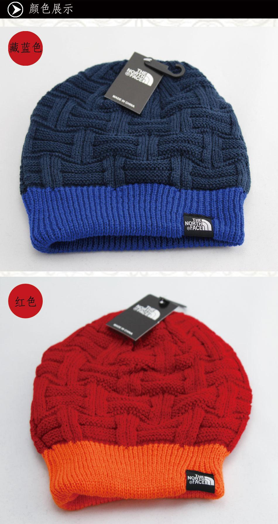 985054f88e291 Men Warm Hats Beanie Hat 2015 Winter Knitting Wool Hat For Unisex ...