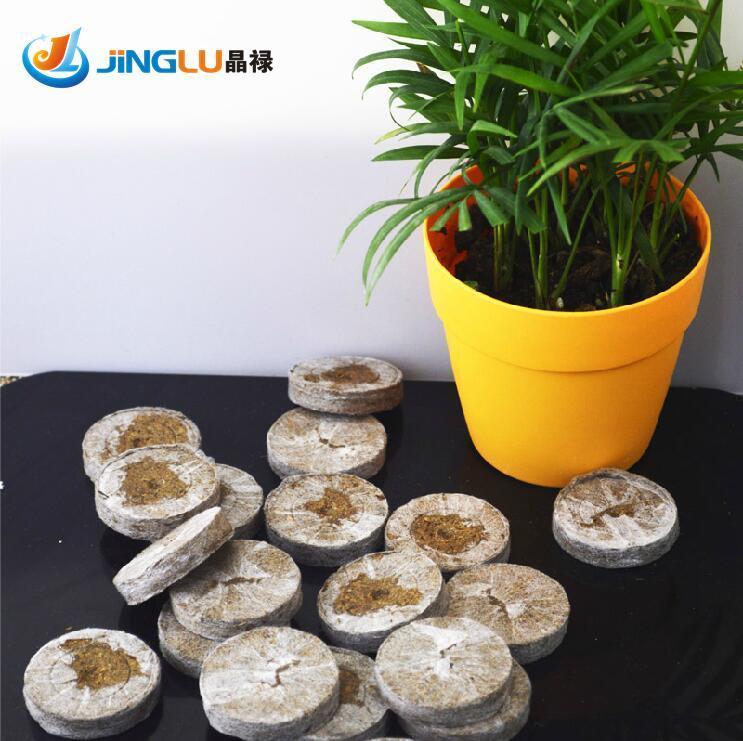 40 шт. / упак., 30 мм Jiffy торф гранулы семян начиная вилки, семена стартер поддон, рассада почвы блок