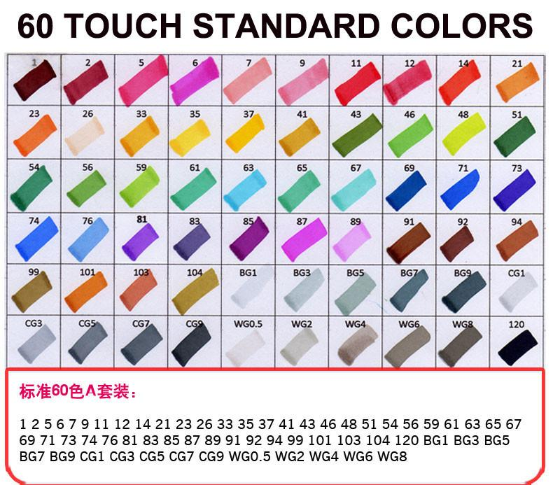 60 TOUCH STANDARD COLORS A