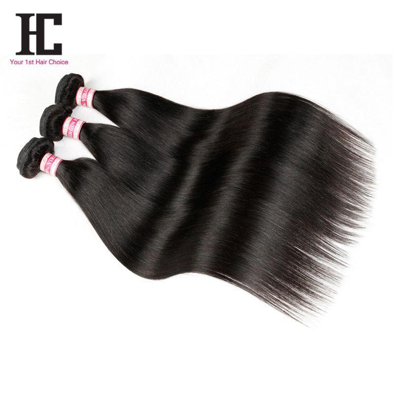 브라질 버진 헤어 스트레이트 7A 그레이드 버진 미처리 된 인간의 헤어 번들 HC 헤어 제품 버진 헤어 100 % 인간의 머리카락 확장