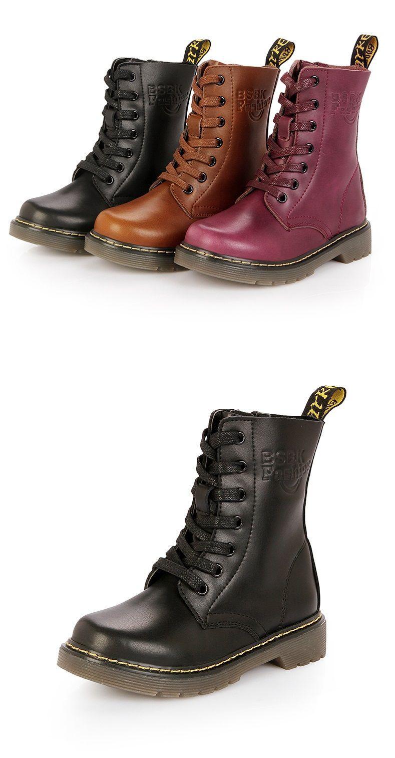 Cheap Newest China Top Brand Autumn Winter Children Boots Kids ...