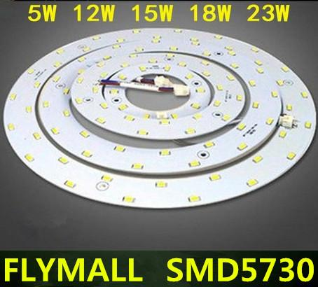 5W 12W 15W 18W 23W SMD 5730 LED 천장 원형 자석 빛 램프 AC85-265V AC220V 자석을 가진 둥근 반지 LED위원회 널