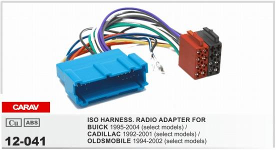 Carav 12-041 ISO Radio Adapter for BUICK 1995-2004 / CADILLAC / OLDSMOBILE Wiring Harness Connector Loom Cable Plug