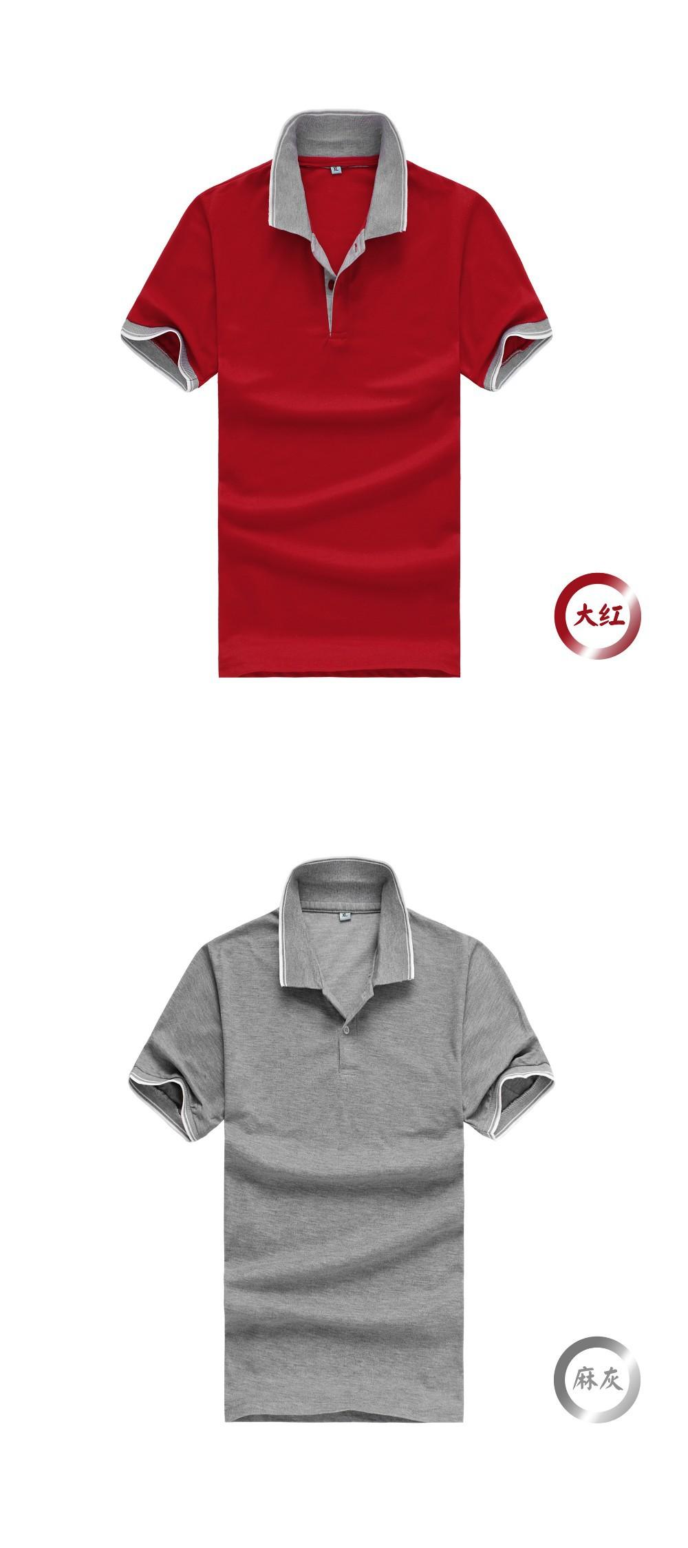 2015 new real camisa solid polo shirt mens fashion cool design short - Solid Polo Shirt Men Design Print Famous New Brand 2015 New Summer Sport Turn Down Polos Men Short Sleeve Camisa Polo