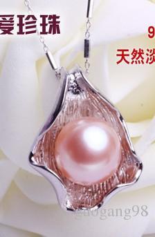 белый*розовый*фиолетовый pearll инкрустация серебряный кулон леди nekclace (wxfefd863) hjghg