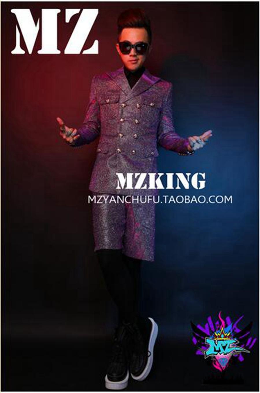 유럽의 남자 가수 클럽과 활주로가 그라디언트 플래시 파우더를보고, 도덕적 복장을 기릅니다. S - 6 xl