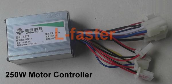 24V 250W motor Brush Speed controller for Electric bike bicycle & scooter