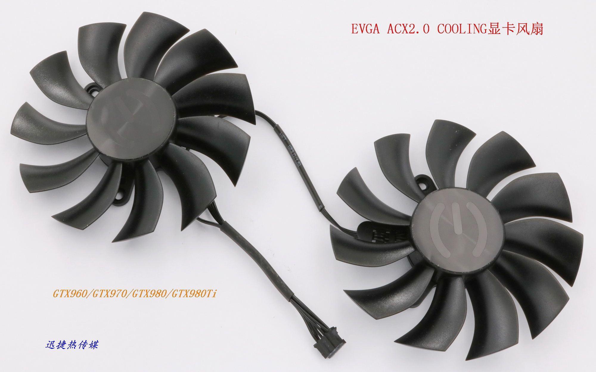 Новая оригинальная логика питания PLA09215B12 12V 0.55 A EVGAGTX960 / 970/980 / 980Ti ACX2.0 вентилятор охлаждения видеокарты