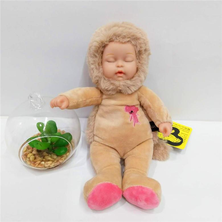 Baby Plush Stuffed Toys for Children Soft Kawaii Animal Lions Toys Brinquedos Best Birthday Gifts for Kids