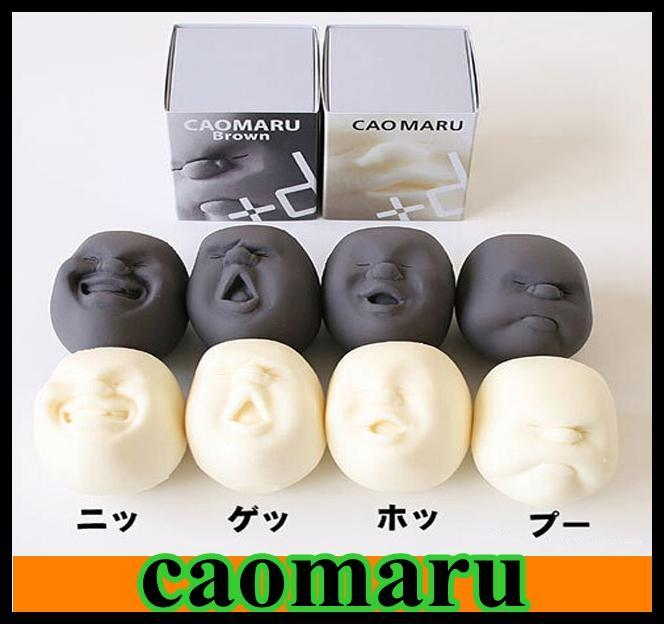اليابانية GrayJapanese رمادي اليابانية منافذ رمادي في كرات CAOMARU ، تنفيس الإنسان الوجه الكرة أداة مكافحة الإجهاد 50pcs