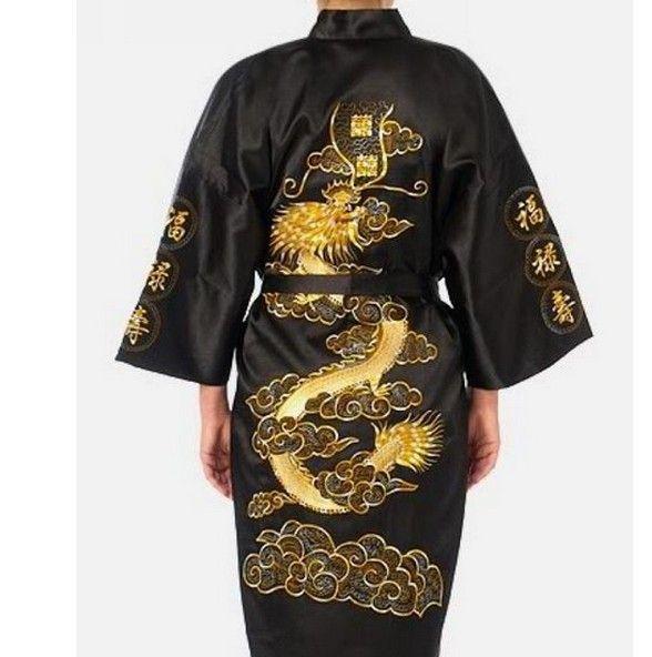 Men Silk Satin Robe Embroidery Dragon Bathrobe Belt Nightwear Vintage Kimono Gown Chinese Traditional Underwear Plus Size 3XL