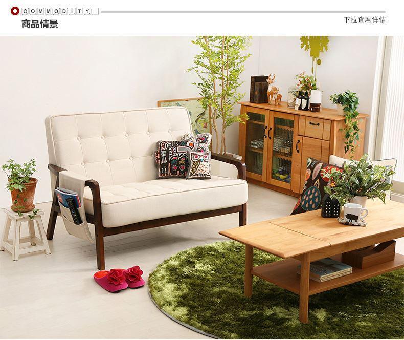 Bedroom FurnitureNordic Ikea Japanese Fabric Sofa Creative Solid