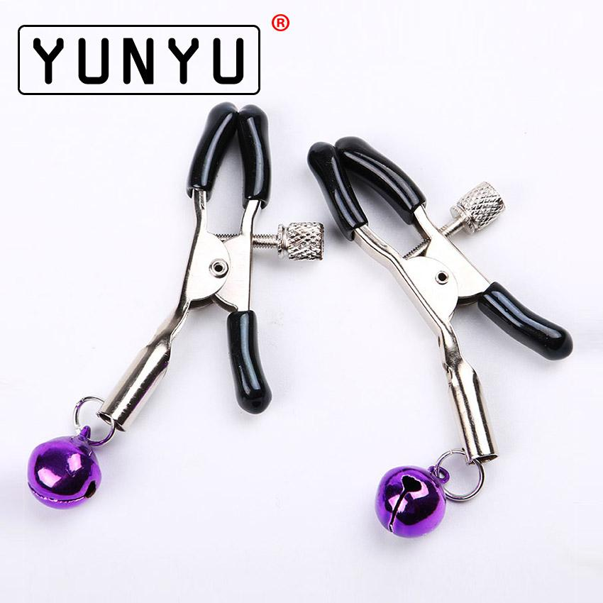 2 Pair Metal Sexy Breast Nipple Clamps Small Bell Adult Game Fetish Flirting Teasing Sex Toys for Couples q1107