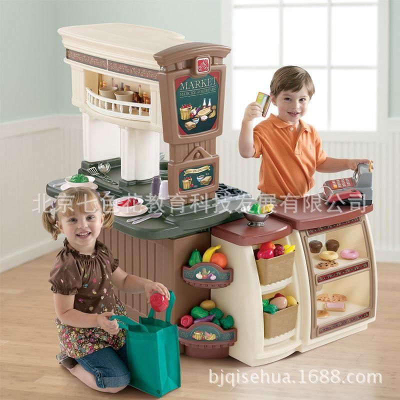 Us Imports Of Toys Step2 Rpg S Play Kitchen Toys Fresh Supermarket Kitchen Kindergarten Educational Toys Online Educational Toys From Roadbike