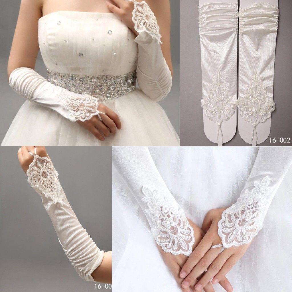 2016 Requintado Branco Árabe Lace Long Bridal Luvas Dedo Cheio 2015 Abaixo Cotovelo Comprimento Luvas De Casamento
