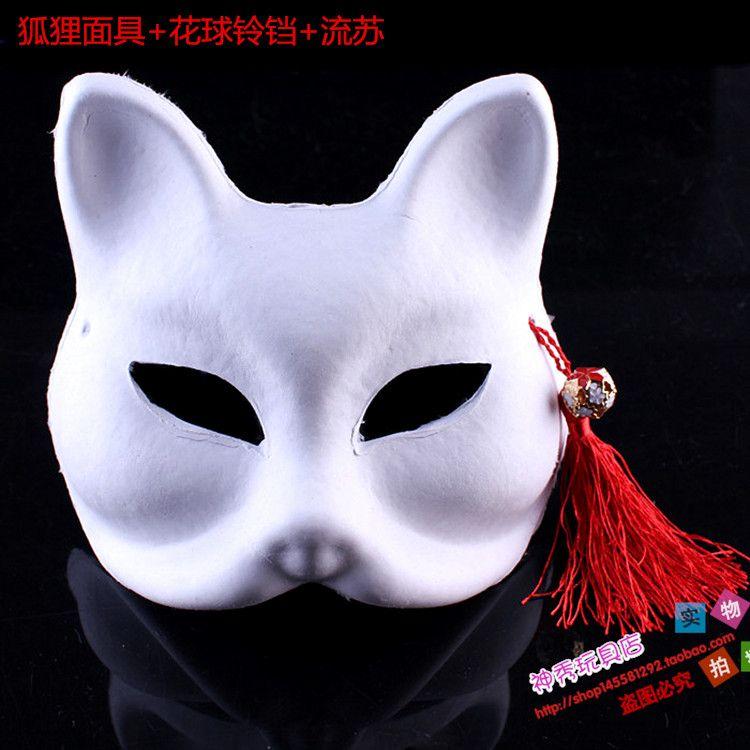 Satin Al Diy Blank Boyasiz Kedi Maskeler Duz Beyaz Cevre Kagit