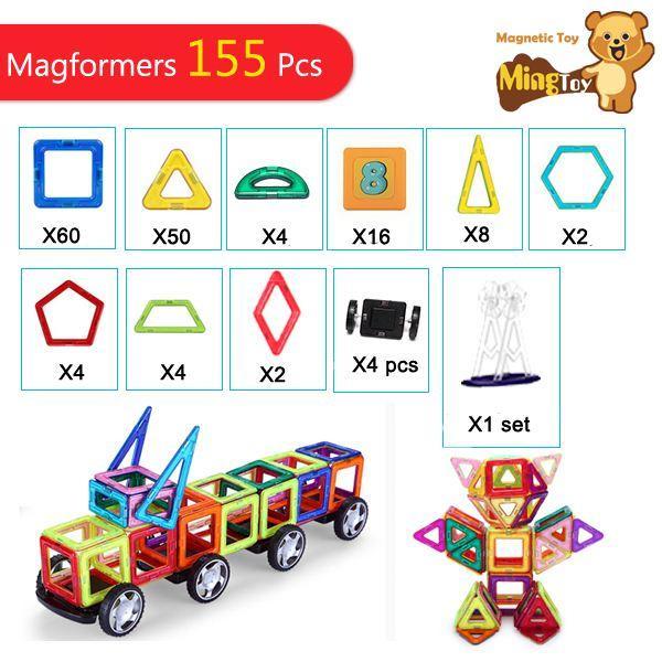 155 PC는 아이들을위한 자석 장난감 아이 교육 장난감 창조적 인 벽돌 장난감을 격상시켰다 3D DIY 빌딩 블록 세트