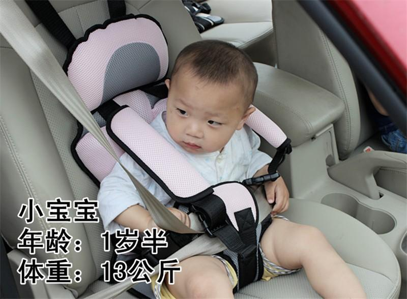 2019 Portable Fold Baby Car Safety Seat Children Car Booster Seat Infant Car Seat For Kids 1 12 Years Old Kids Dining Chair From Liu0677 55 37