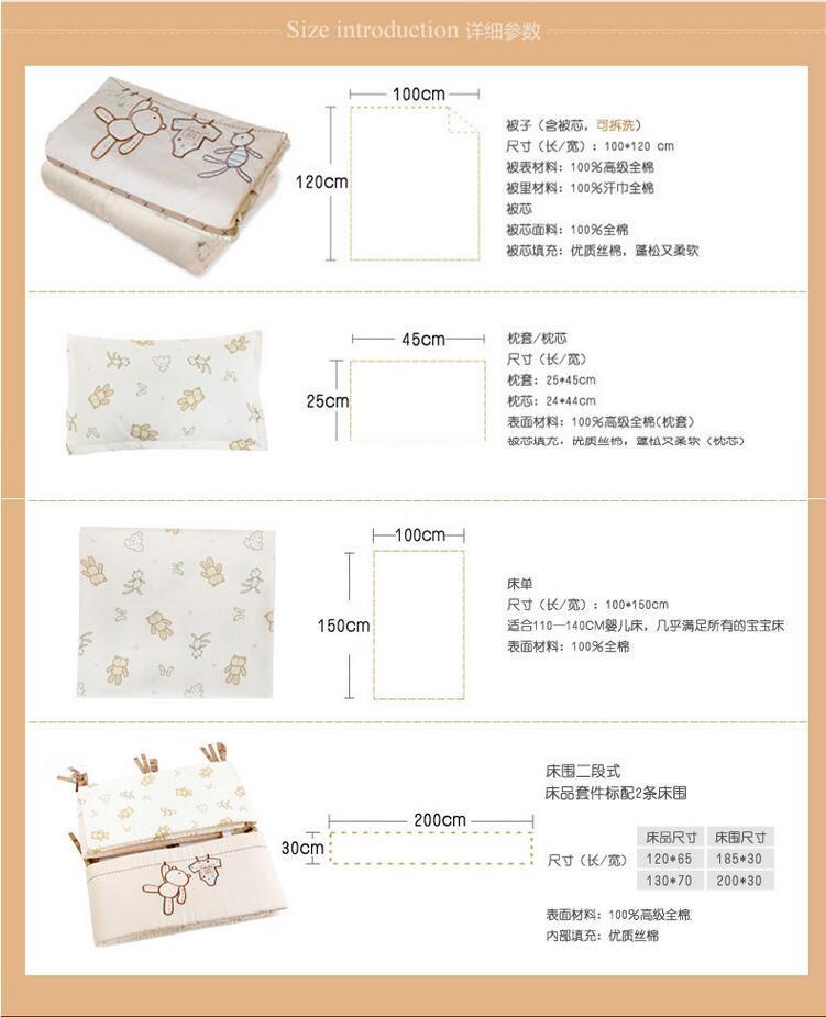 Cheap White 100 Cotton Embroidery Cartoon Bear Baby Bedding Set