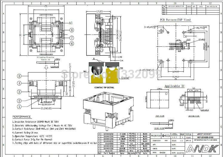 eMCP162186SD6