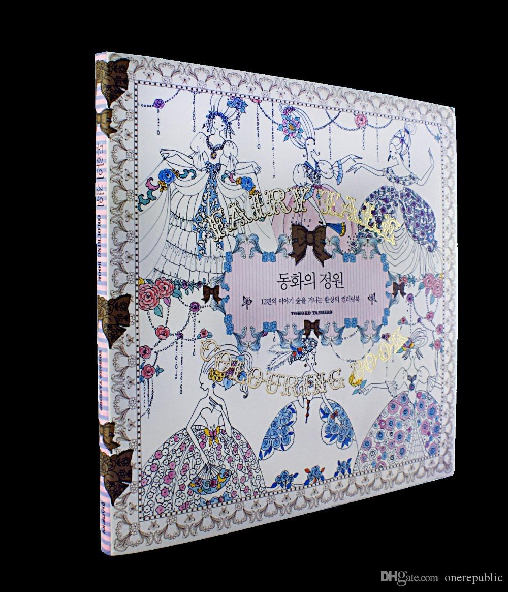 The secret garden coloring book review - The Fairy Tale Colouring Book Secret Garden Style Coloring Book Relieve Stress Kill Time Graffiti Painting