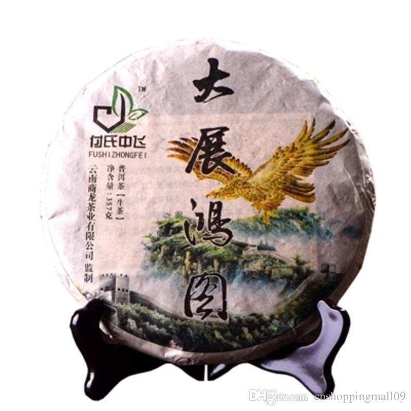 357g Сырье Pu Er чай Юньнань dazhanhongtu Гранд планирует пуэр чай Organic Pu'er старое дерево зеленый пуэр Природные Пуэр чай торт Завод прямых продаж