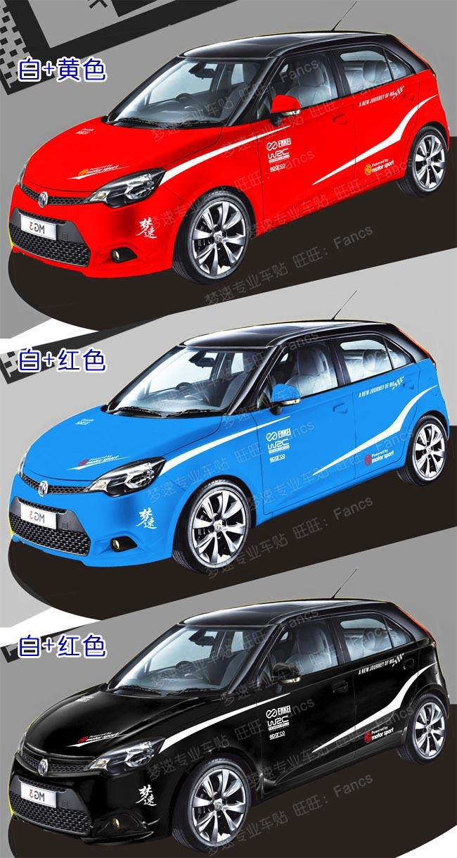 Car sticker flower design - We Can Buy Many Online Auto