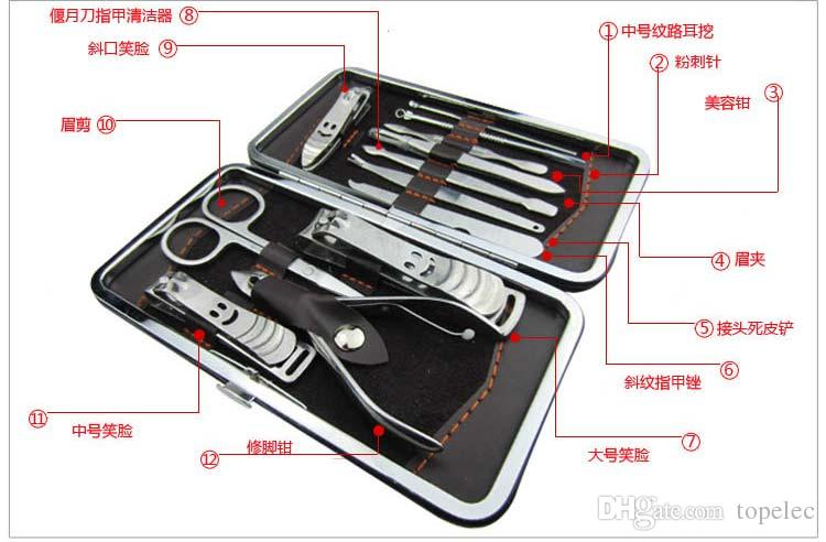 One Set Drop Shipping With Leather Case 12 Pieces Nail Care Personal Manicure Pedicure