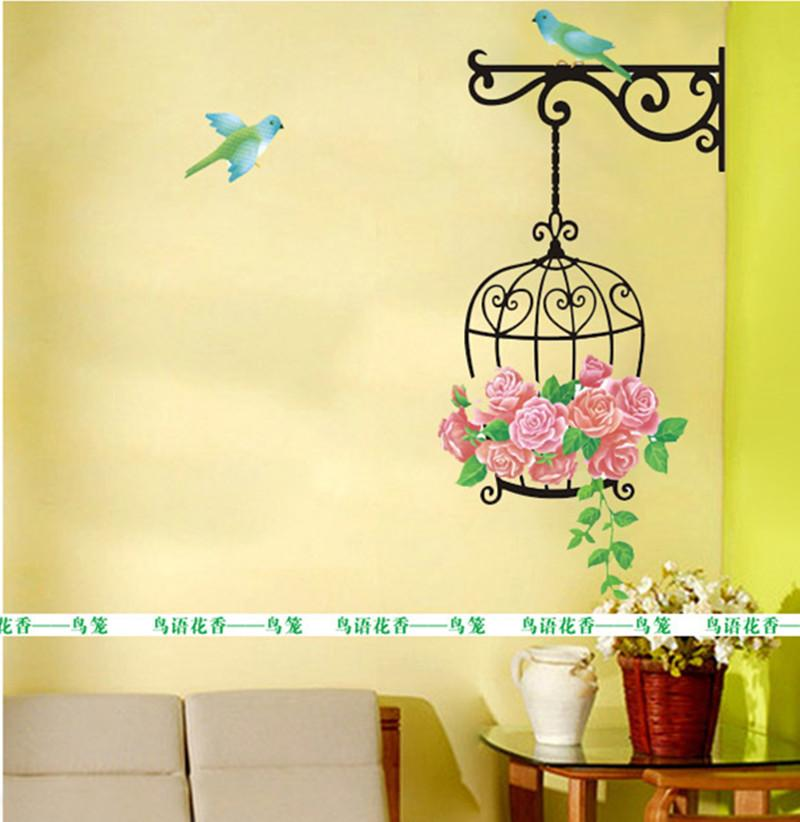 Removable Wall Stickers Bird Cage Pattern Diy Kids Child Bedroom ...