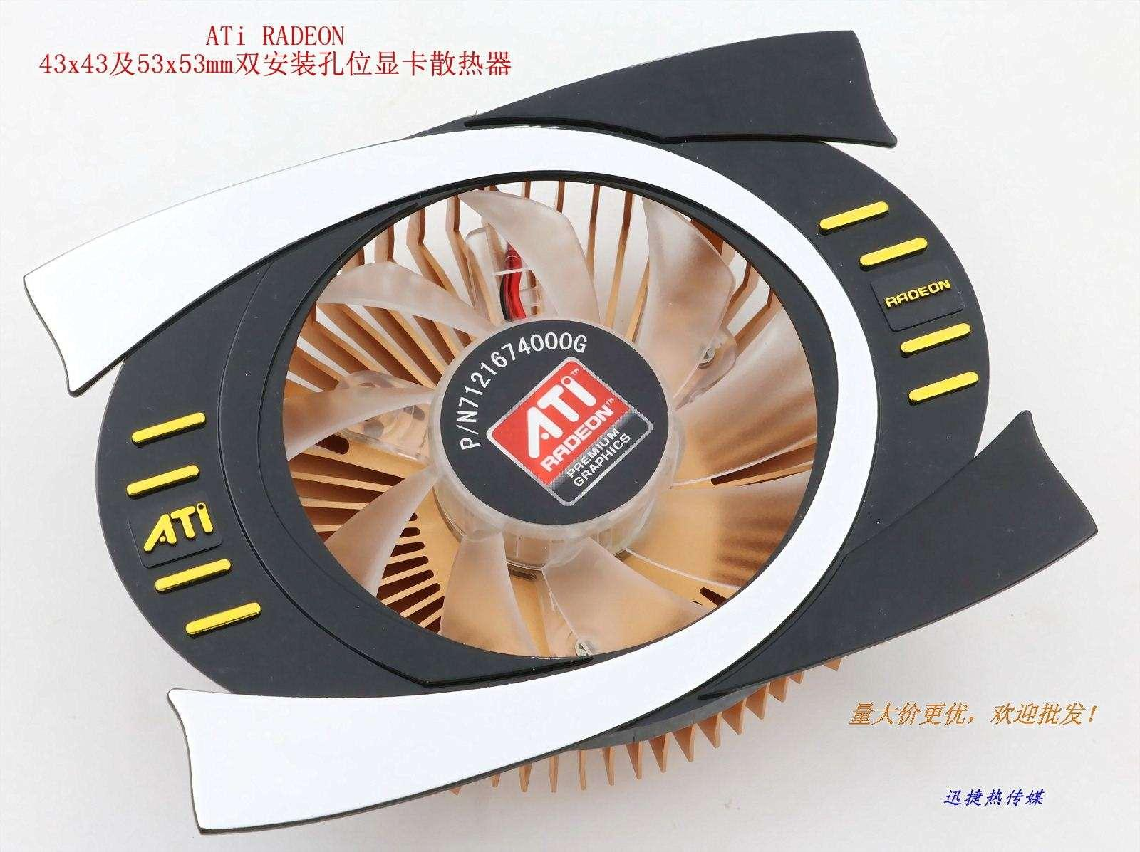 New Original for ATi RADEON 43*43 and 53*53mm holes bit graphics card cooler fan with heat sink