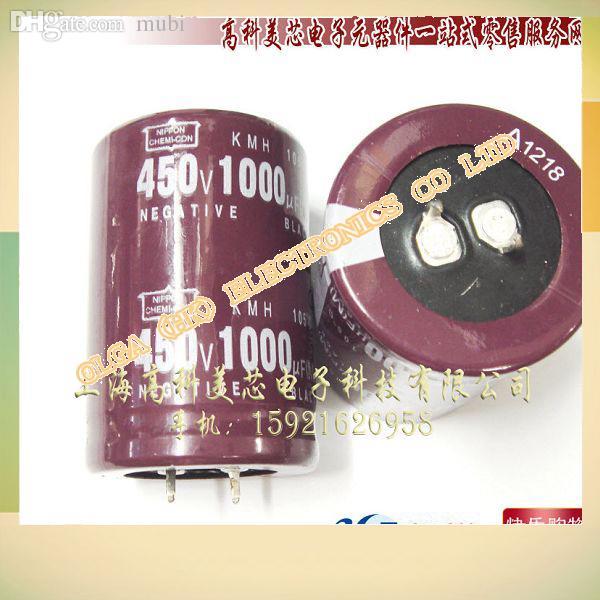 الجملة المكثفات كهربائيا الألومنيوم اللوحة 1000 فائق التوهج / 450 فولت 35 × 60 ملم 19 جديدة في 35 * 60 ملم