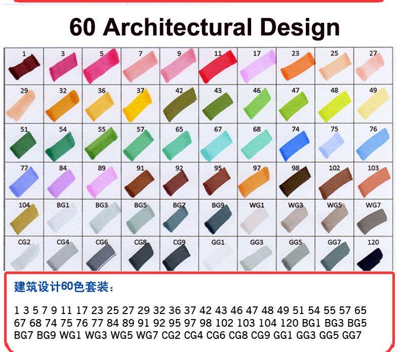 60 Architectural Design
