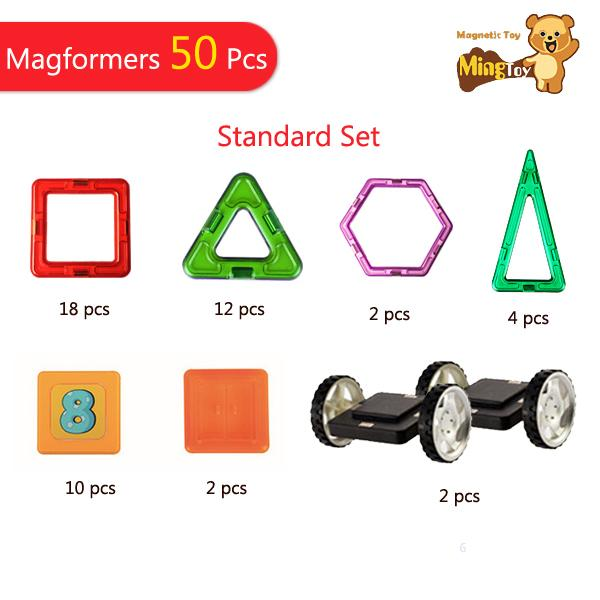 무료 배송 50 PCS Mag Pieece 표준 3D 자석 빌딩 블록 장난감 세트