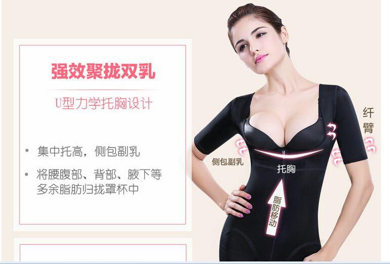 Оптовая продажа-боди женщины binder потеря веса фитнес корсет плюс размер талии обучение корсет тела женщина сексуальная прикладом лифт формирователь