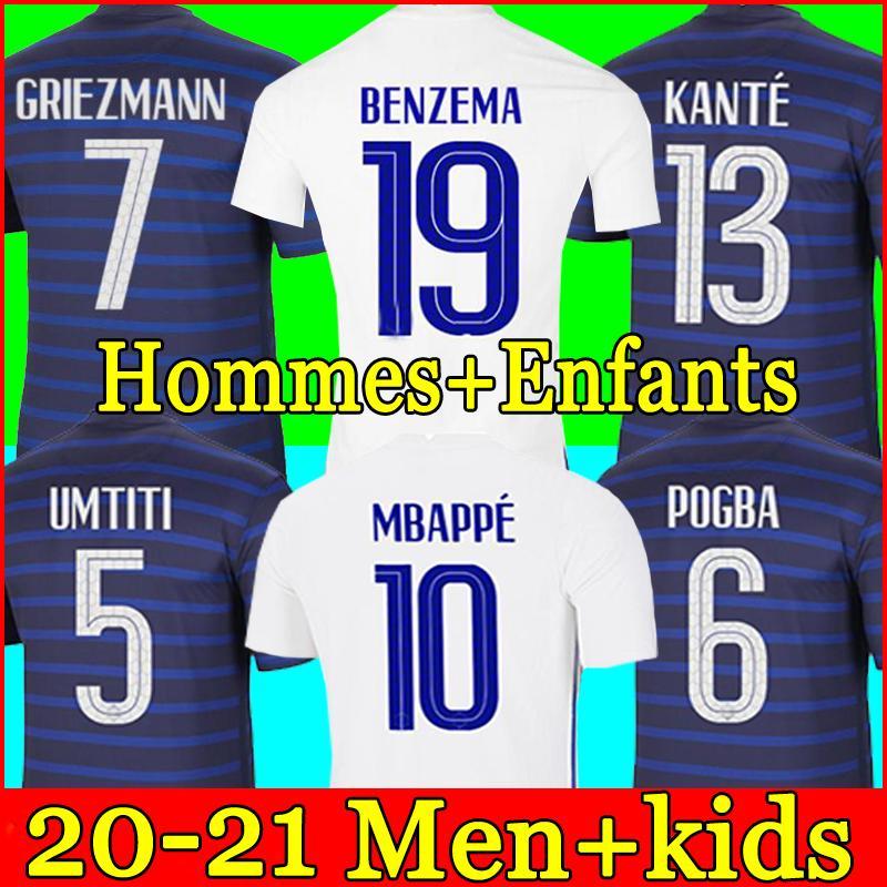 BENZEMA 축구 유니폼 축구 셔츠 장비 축구 셔츠 FEKIR PAVARD 셔츠 2021 남성 + 키즈 키트 유니폼