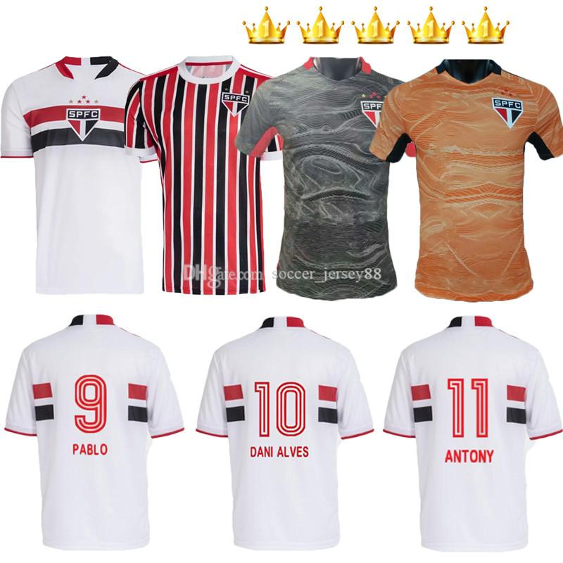 2021 2022 Sao Paulo Soccer Jerseys 2021-22 Pato Igor Gomes Dani Alves Camisetas de fútbol Hernanes Brenner Luan Pablo Luciano 21 22 Uniformes Camisa de SPFC