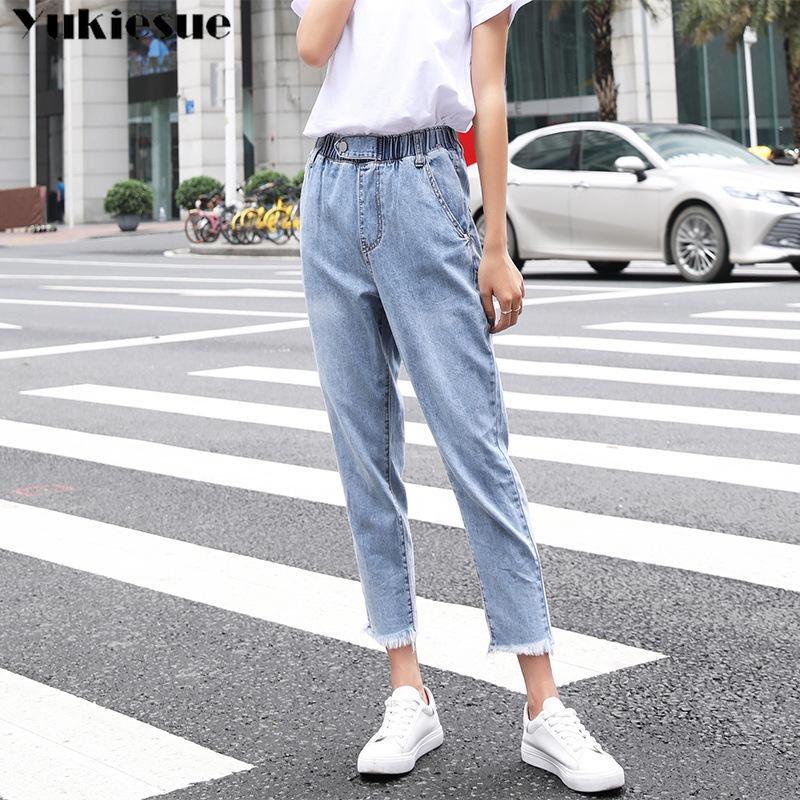 Vintage Sommer Slim Harem Hose Frau Vintage Hohe Taille Jeans Womens Ripping Freund Lose Cowboy Jeans Plus Größe 210412