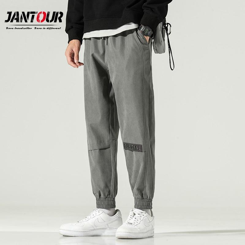 화물 바지 남성 패션 하라주쿠 하렘 바지 Streetwear 캐주얼 조깅 넥타이 힙합 브랜드 의류 회색 M-4XL 남자