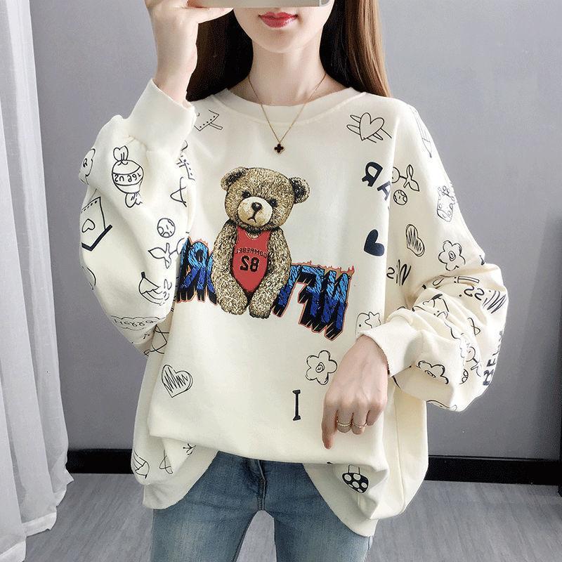 Little Bären Bodyguard Weibliche 2021 Frühling Neue Stil Ausländischer Stil Lose Koreaner Pullover Dünne Mode Top Student Mantel