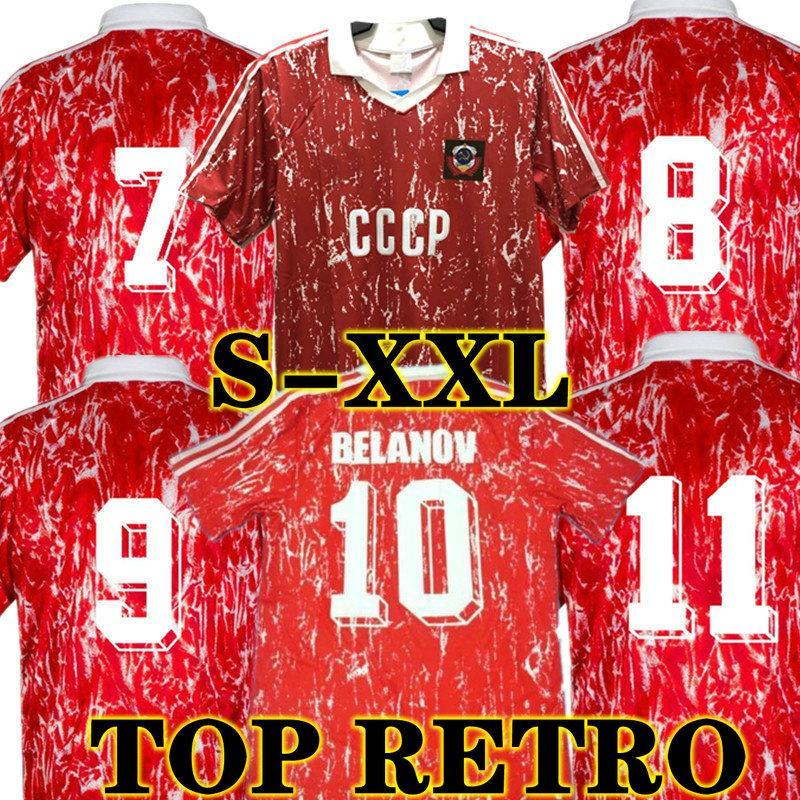 Belanov Sowjetunion Retro1990 WM-Fußball-Fußball-Fussball-Klassiker 1989 1991 USSR Home ALINIKOV Protasov Zavarov Vintage-Fußball-Hemd-Uniformen