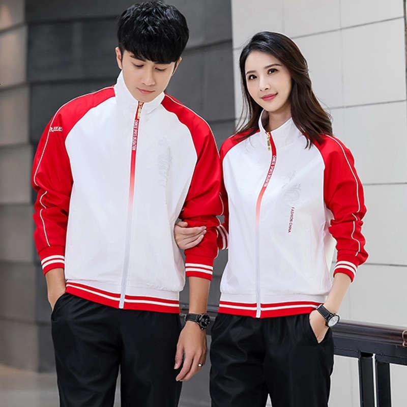 Frauen Trainingsanzüge Paar Elternkind Sport Familienbekleidung Primär- und Sekundärstudenten Schule Uniform Sportswear Herren Casual Anzug