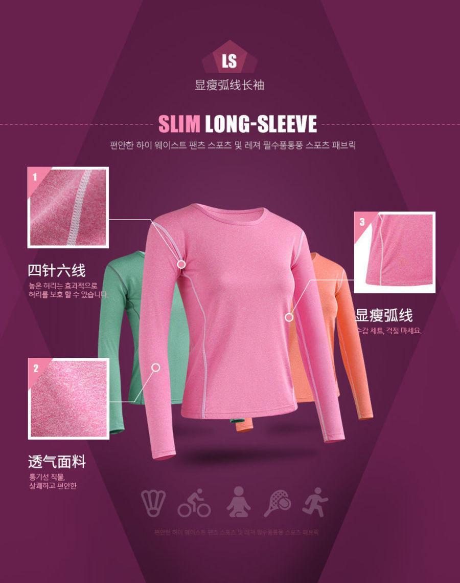 Gimnasio para mujer Ropa deportiva Dos piezas de ocio Moda Mañana corriendo otoño secado rápido ropa de yoga delgada primavera 3dv2