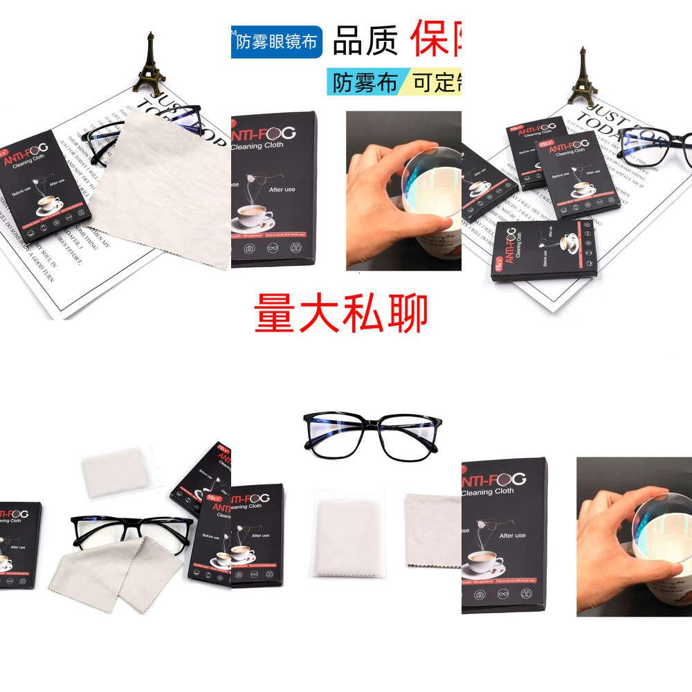 12021fog جديد نظارات جديدة سوبرفين الألياف من جلد الغزال عدسة مسح لمكافحة التنظيف القماش