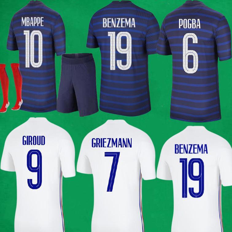 Jersey de football Benzema Maillot de pied Mbappe GRIEZMANN POGBA GRIOUD ZIDANE CHEMISES D'ÉQUIPE ÉQUIPE HOMME FEMMES FEMMES KITS KITS SOCKS