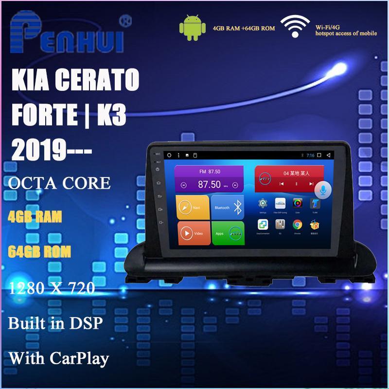 DVD de carro para Kia Cerato Forte (2021 ---) Rádio Multimedia Video Player Navegação GPS Android 10.0 Duplo DIN
