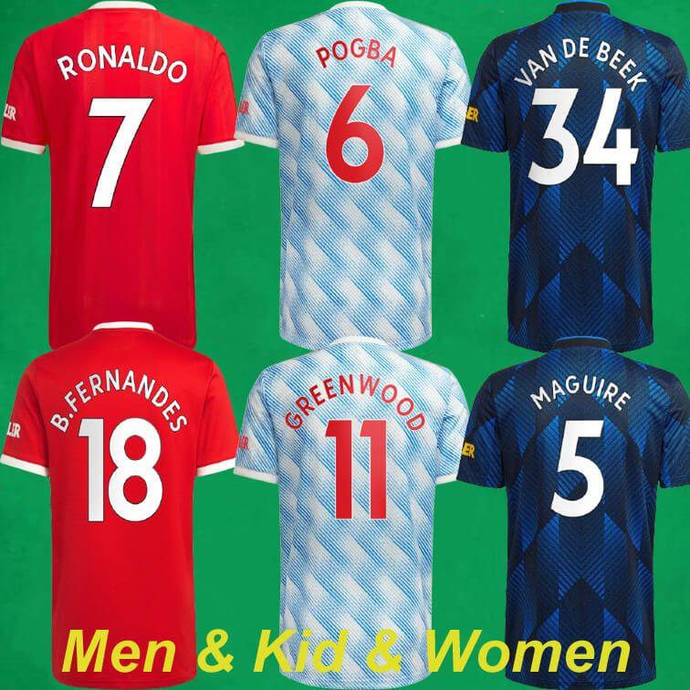 2021 2022サッカージャージ団結ファンズプレーヤー版サンゴカバニB.フェルナンズラストフォードポッバーシャツ21 22男性女性キッズキット機器